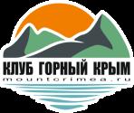 Клуб Горный Крым