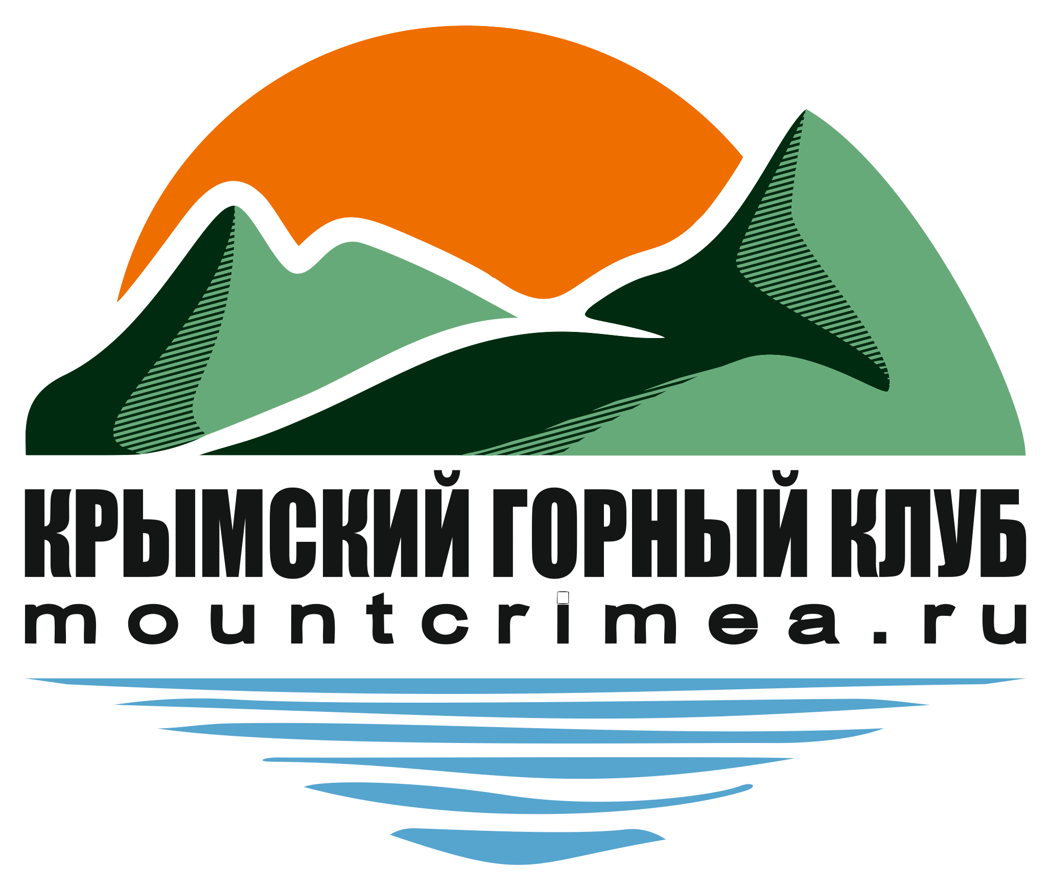 Крымский Горный Клуб